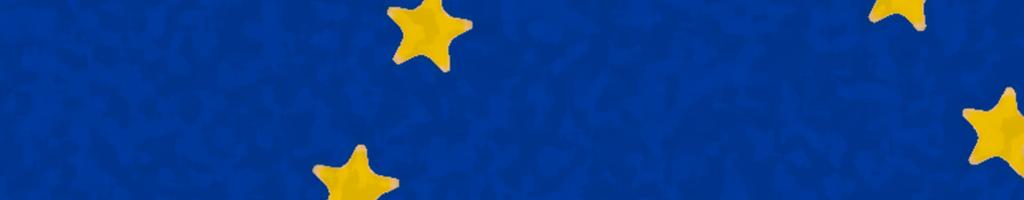 flag-international-european-banks